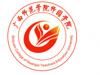 广西师范学院师园学院2021年招生简章