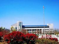 济南幼儿师范高等专科学校2021年报名条件、招生要求、招生对象