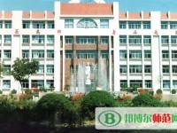 济南幼儿师范高等专科学校为几专