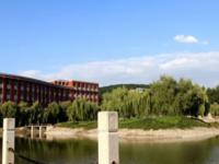 淄博师范高等专科学校2021年招生简章
