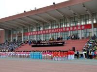 淄博师范高等专科学校历年招生录取分数线