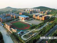 淄博师范高等专科学校怎么样、好不好