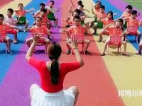 温州2021年什么幼师学校就业最好
