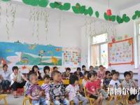 温州2021年什么幼师学校就业好