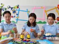 温州2021年幼师学校学啥好