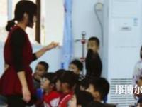 宜宾2021年中专幼师学校专业有哪些