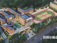 温州2021年哪家幼师学校好