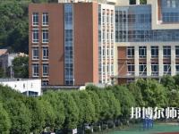 温州2021年就业最好的幼师学校