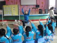 沧州2021年300分能上幼师学校吗