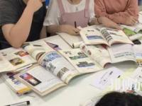 四川2021年现在读小学教育学校什么专业好