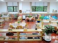 金华2022年以幼师学校为王牌专业的大专学校有哪些