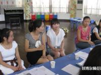 陕西2022年哪里的幼师学校比较好