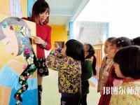 金华2022年女生学幼师学校好找工作吗
