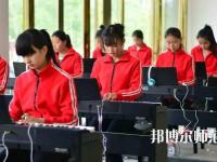 沧州2022年幼师学校在哪