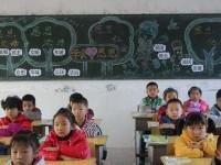 江苏2022年初中生可以去学小学教育学校吗