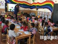 沧州2022年读幼师学校要多少钱