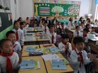 江苏2022年初中生上小学教育学校