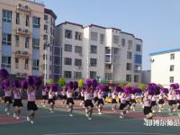 沧州2022年幼师学校是什么意思